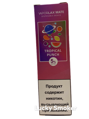Vaporlax Mate (800 затяжек) Tropical Punch
