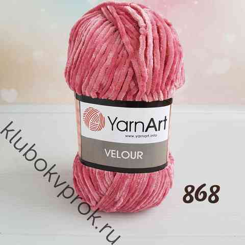 YARNART VELOUR 868, Роза
