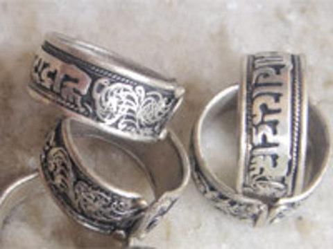 Кольцо с мантрой № 4