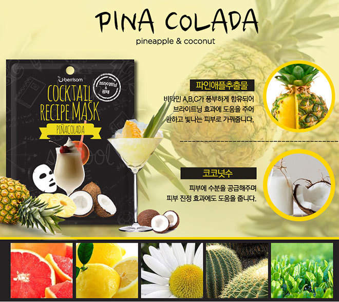 Тканевая маска для выравнивания тона и сияния кожи BERRISOM Cocktail Recipe Mask Pina Colada