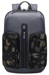 Рюкзак  ARCTIC HUNTER B00408 Серый