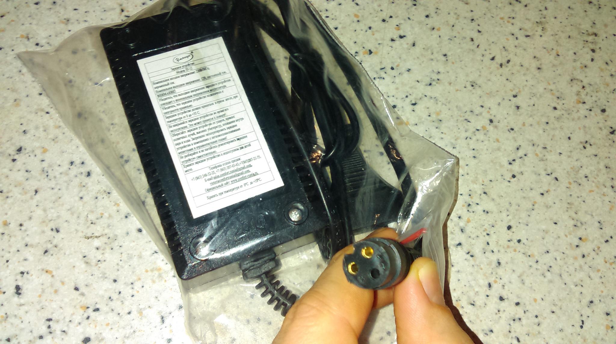 Зарядное устройство модели ЗУ-12 для опрыскивателя ОЭ-12 цена