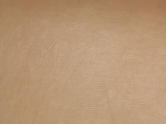 Искусственная кожа Aura (Аура) 2190