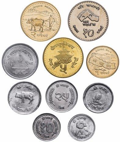 Набор из 10 монет. Непал. 1966-2006 гг. XF-UNC.