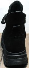 Женские кожаные ботинки на шнурках Rifellini Rovigo 525 Black.