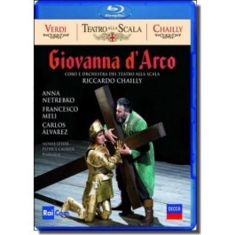 CHAILLY, RICCARDO:  Verdi: Giovanna D'Arco