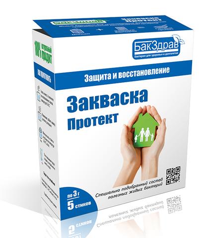 Пробиотик закваска  Протект 5х3г