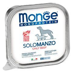 Паштет для собак Monge Dog Monoproteico Solo говядина