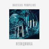 Nautilus Pompilius / Невидимка (LP)