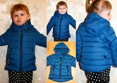 """Куртка дет. """"Весна №3"""" Темно-синяя"""