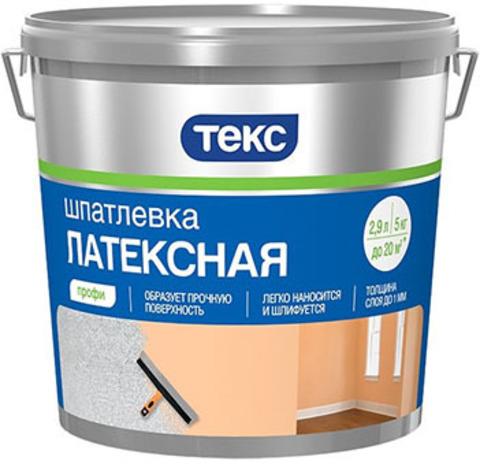 Текс Профи шпатлевка латексная