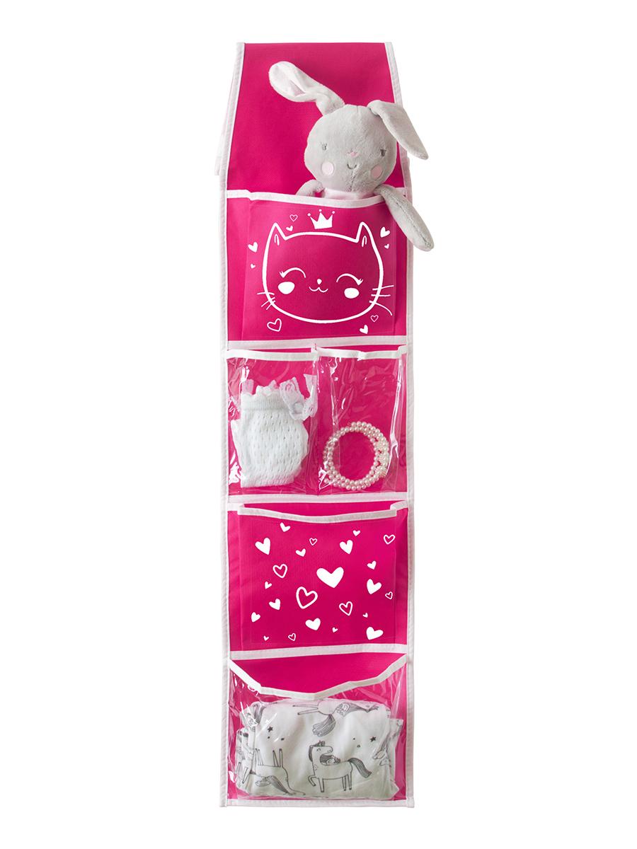 Кармашки в садик для детского шкафчика, 85х20 см, Сердечки