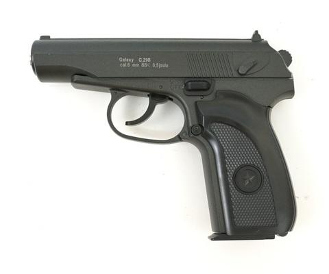 Страйкбольный пистолет Galaxy G.29B Пистолет Макарова, металлический, пружинный