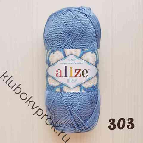 ALIZE MISS 303, Джинс
