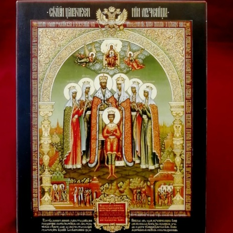 Икона святые Царственные мученики на дереве на левкасе мастерская Иконный Дом