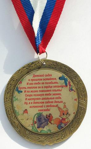 Оборотная сторона для премиум медали 7