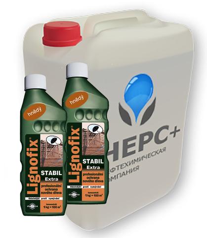 Набор для зимнего антисептирования до 200 м2: этиленгликоль, концентрат 10 кг + Lignofix Stabil Extra коричневый 2 кг