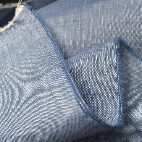 Ткань хлопок сорочечный серо-синий 2072