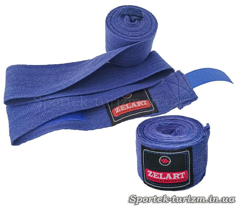 Эластичные бинты для бокса Zelart 4м
