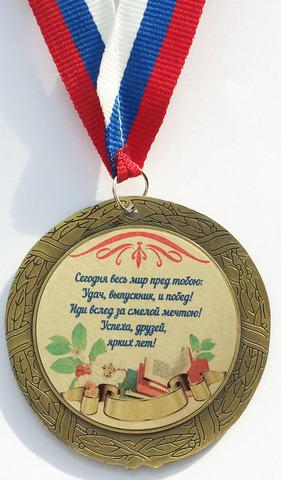 Оборотная сторона для премиум медали 8