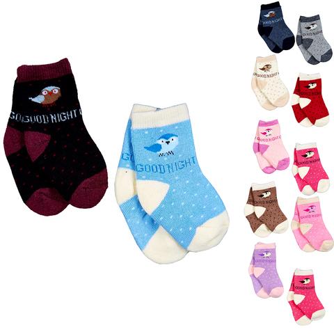 Носки махровые детские (0-6/6-12) 201118-Z-3893