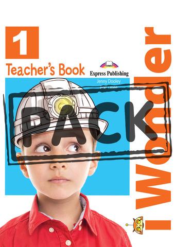 i-wonder 1. Teacher's Book. (with posters). Книга для учителя (с постерами)