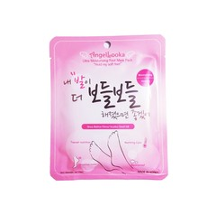 Angelisme Moisturizing Foot Mask Pack