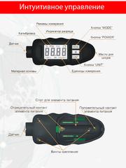 Толщиномер Carsys (Карсис) DPM 816 PRO
