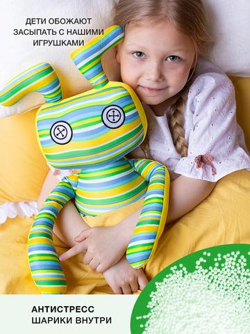 Подушка-игрушка антистресс Gekoko «Инопланетный гость», зеленая 3