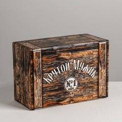 Коробка сборная «Крутой мужик», 22 × 15 × 10 см, 1 шт.