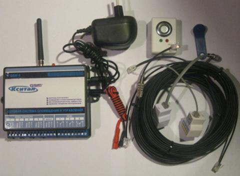 Кситал GSM-4Т