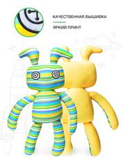 Подушка-игрушка антистресс Gekoko «Инопланетный гость», зеленая 2