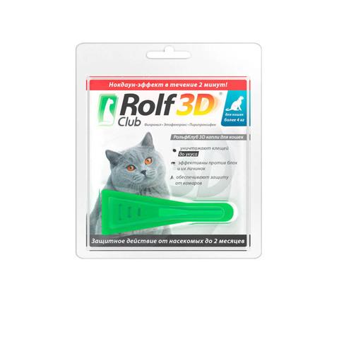 Rolf Club 3D капли для кошеr 4-8 кг от клещей, блох, вшей, власоедов 0,8 мл