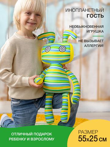 Подушка-игрушка антистресс Gekoko «Инопланетный гость», зеленая