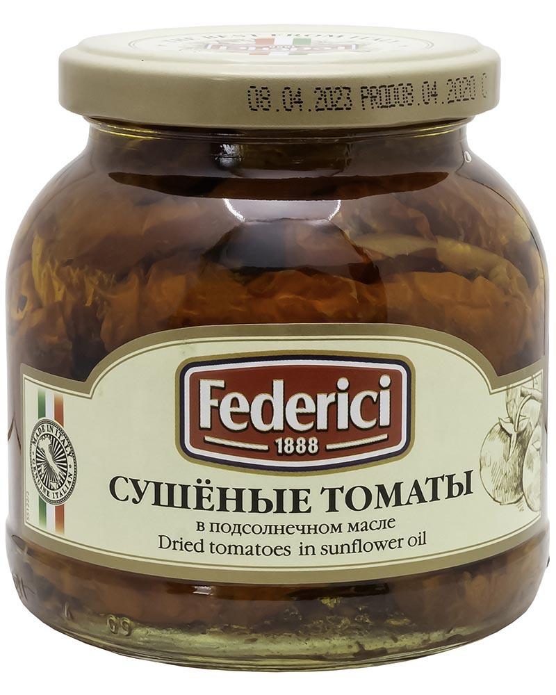 Сушеные томаты в подсолнечном масле Federici 280 гр