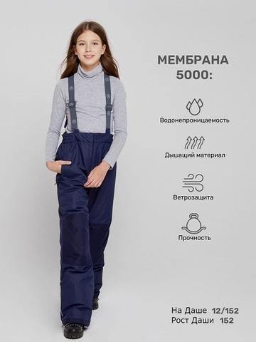 Зимние брюки Premont купить