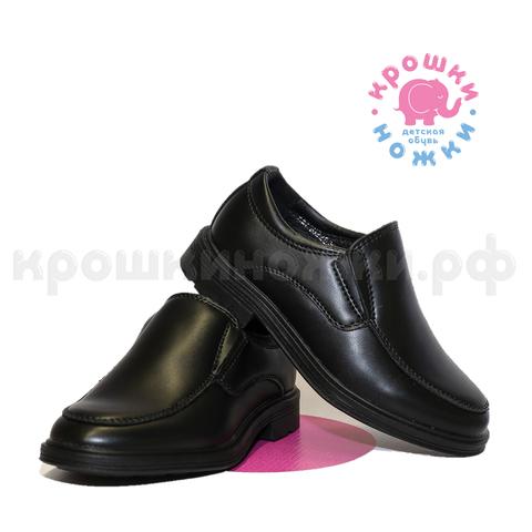 Туфли классические чёрные Сказка (ТРК ГагаринПарк)