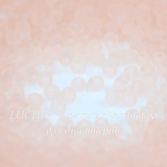 0011F Бисер японский TOHO 11/0, матовый розалин