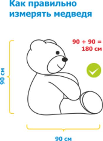 Плюшевый медведь Кельвин Серый 150 см