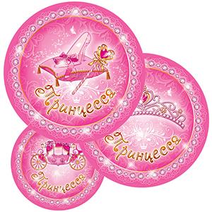 Тарелки бумажные ламинированные Моя Принцесса 23см 6шт