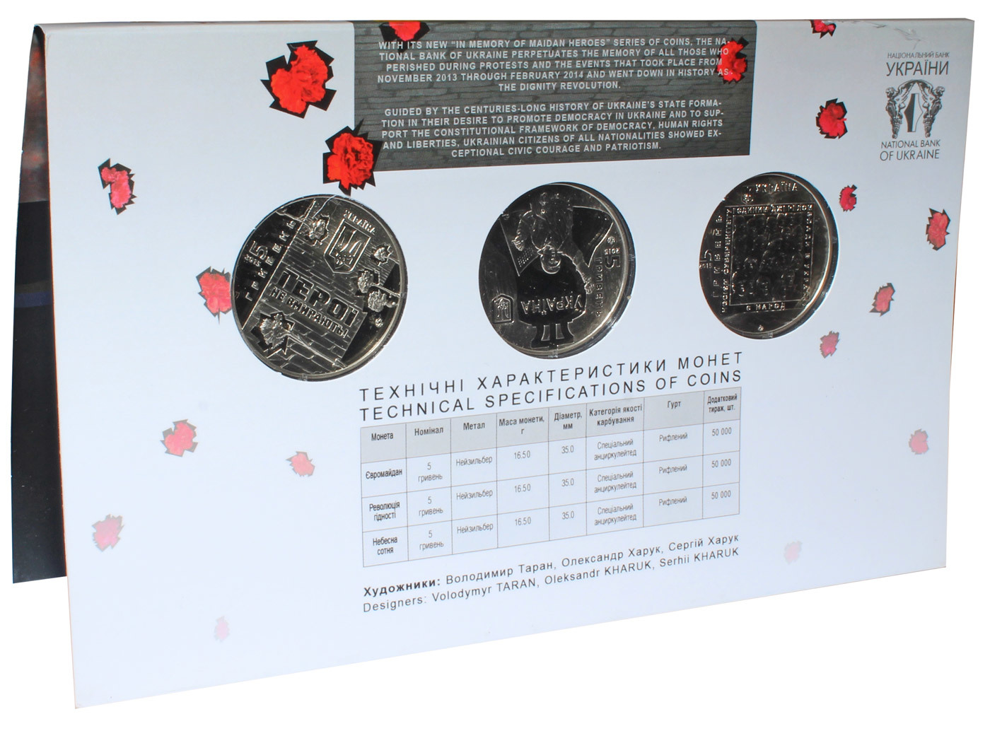 Набор из 3 монет 5 гривен - Небесная Сотня. 2015 год. В оригинальном буклете