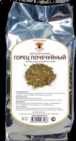 Горец почечуйный (трава, 50 гр.)  (Старослав)