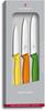 Набор Victorinox кухонный, 3 предмета, цветной (подарочная упаковка)