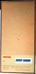 Короб от МТС Касса (вдоль вид снизу)