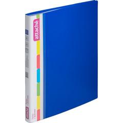 Папка файловая на 40 файлов Attache синяя