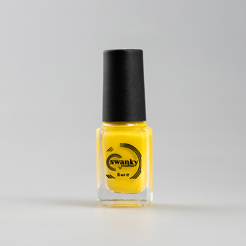 Лак для стемпинга Swanky Stamping S06, желтый, 6 мл.