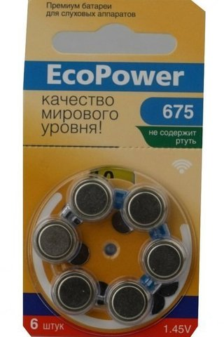 Батарейки для слуховых аппаратов Ecopower 675