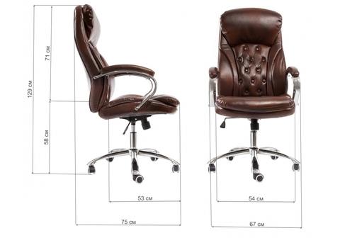 Офисное кресло для персонала и руководителя Компьютерное Rich коричневое 67*67*129 Хромированный металл /Коричневый