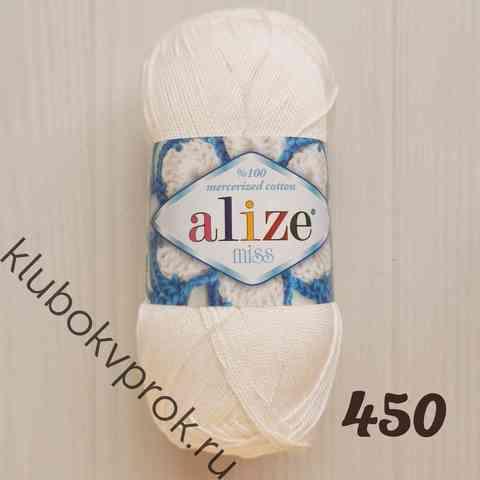 ALIZE MISS 450, Жемчужный