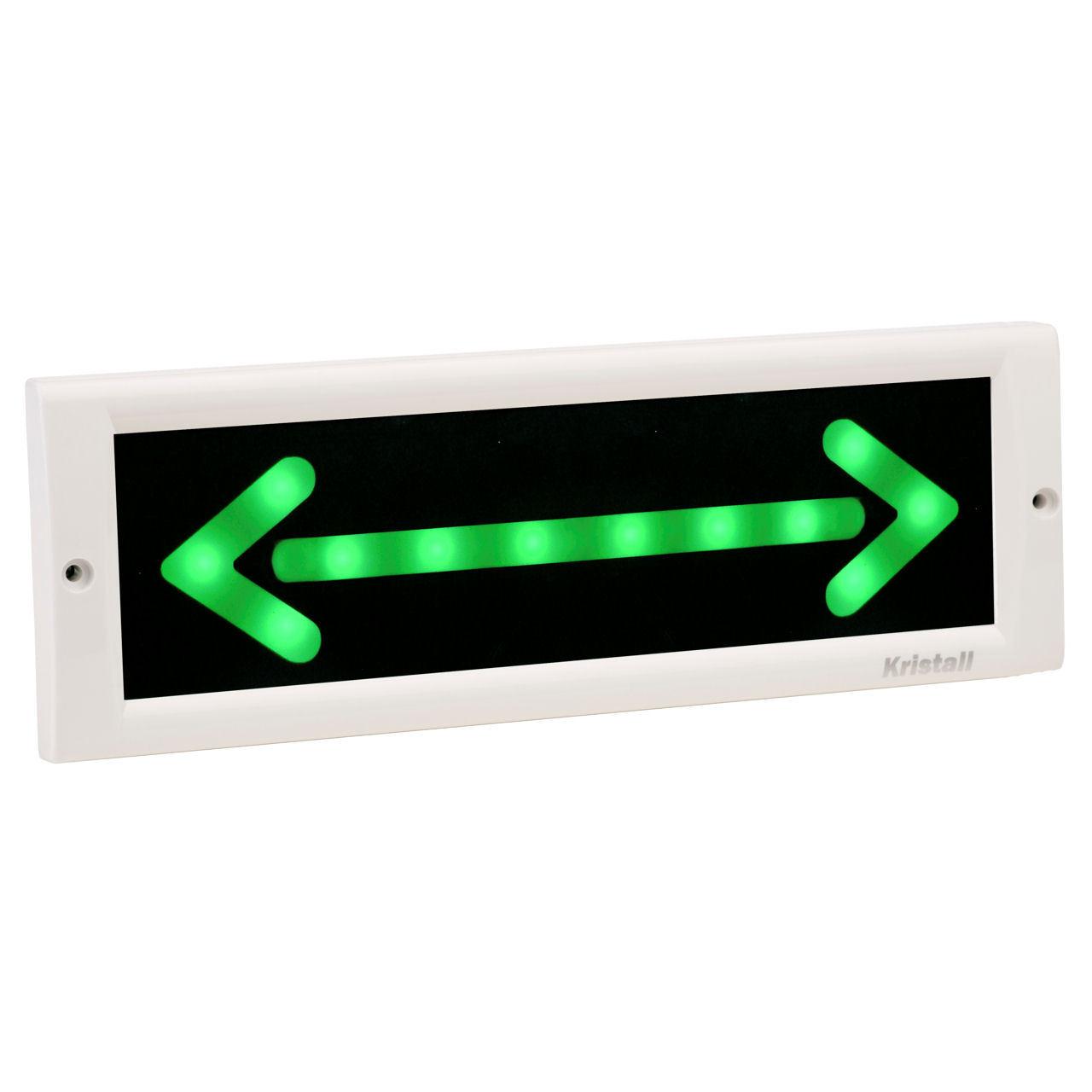 Динамическое световое табло стрелка КРИСТАЛЛ-12 ДИН1/ДИН2 и КРИСТАЛЛ-24 ДИН1/ДИН2